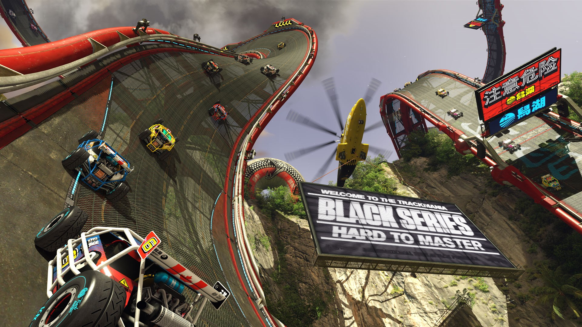 TrackMania (series) screenshot 1