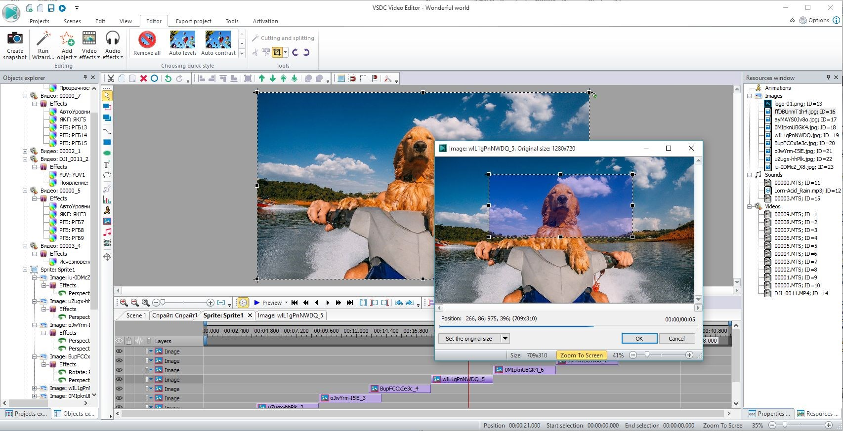 VSDC Video Editor screenshot 2