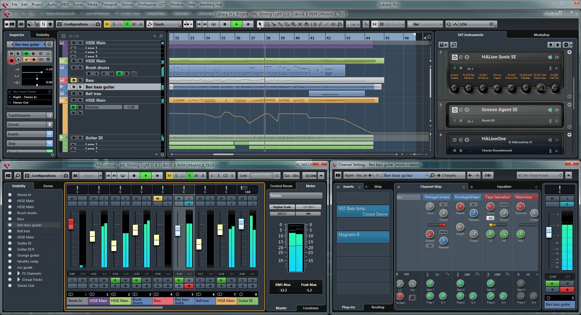 Cubase screenshot 0