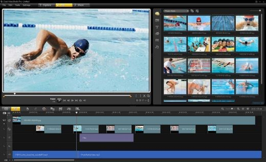 Corel VideoStudio screenshot 0