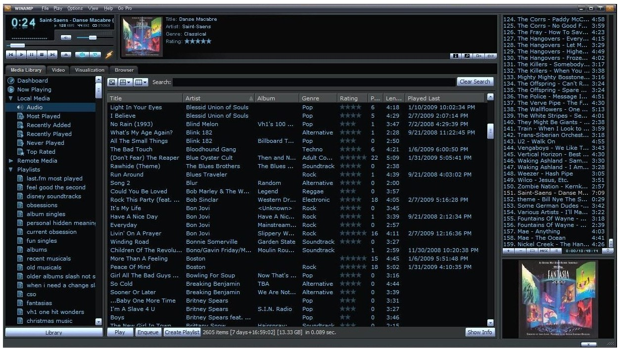 Winamp screenshot 0