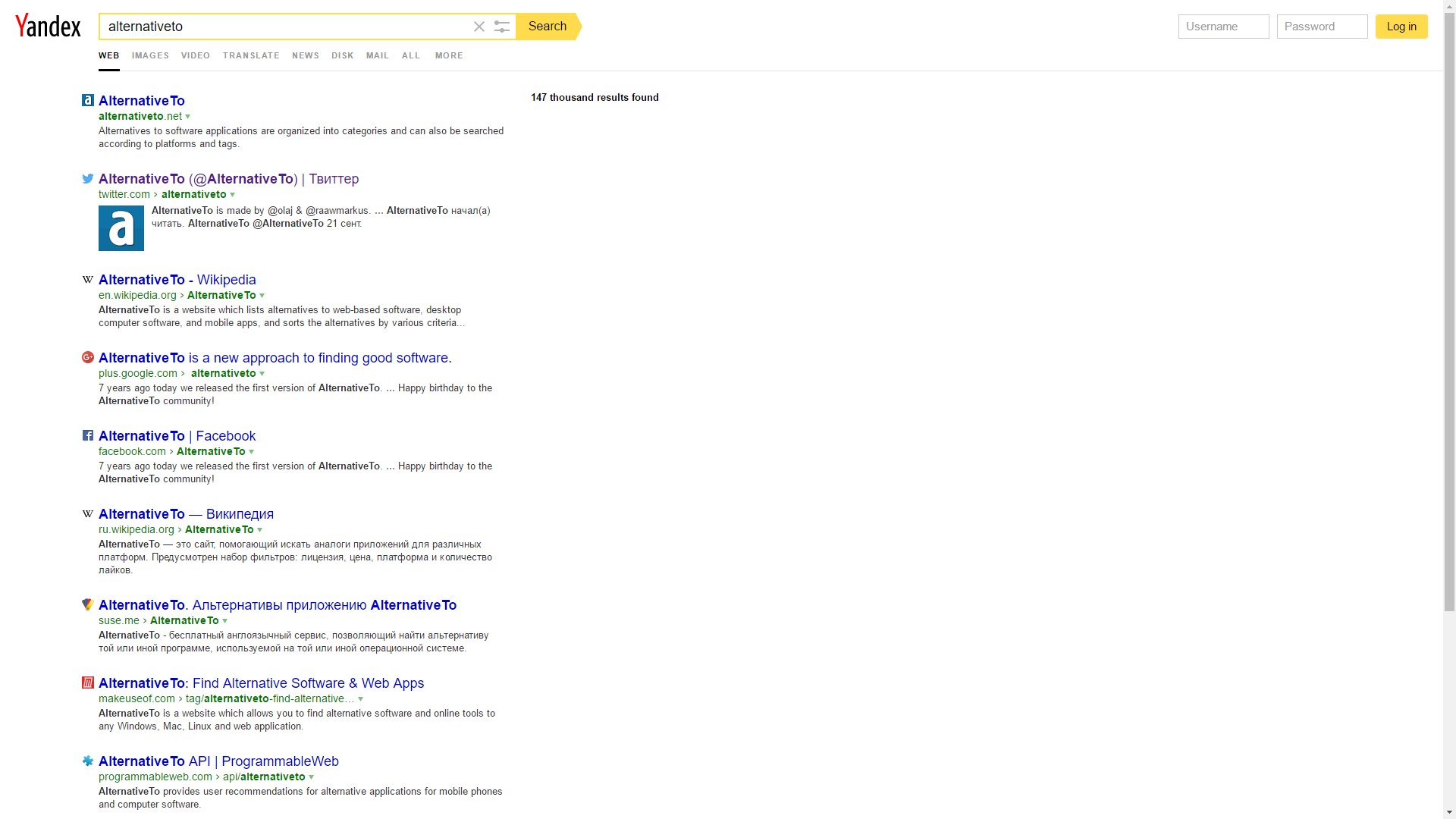 Yandex поиск по фото