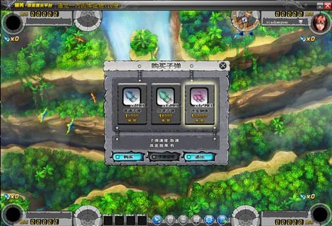 Cocos2d-x screenshot 2