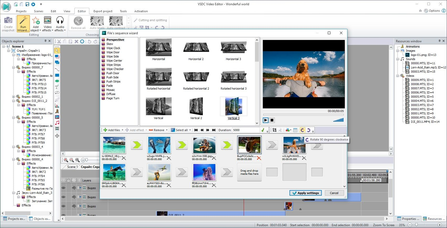 VSDC Video Editor screenshot 1