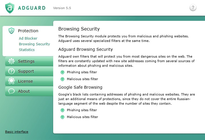 Adguard screenshot 1